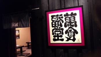 2012_0717_205910-SH3D0666.JPG